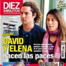Elena Tablada and David Bisbal