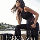Hande Subasi for Park Bravo Fall/Winter  2013 Ad Campaign - 454 x 616