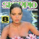 Ornella Muti  -  Magazine Cover - 450 x 634