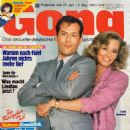 Bruce Willis and Cybill Shepherd - Gong Magazine Cover [Germany] (27 July 1991)