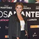 Amaia Salamanca: Nuestros Amantes Madrid Premiere - 454 x 651