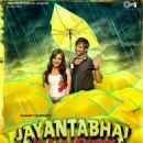 New Posters of Jayantabhai Ki Luv Story