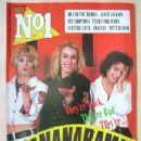Siobhan Fahey, Sara Dallin - No1 Magazine Cover [United Kingdom] (14 June 1986)