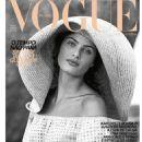 Vogue Brazil October 2017