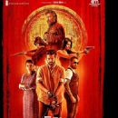 Abhay Deol - Idhu Vedhalam Sollum Kadhai - 454 x 561