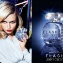 Natasha Poly for Jimmy Choo Flash Fragrance 2014 ad campaign