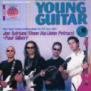 Joe Satriani, Steve Vai, John Petrucci & Paul Gilbert