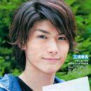 Haruma Miura - 454 x 596