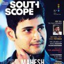 Mahesh Babu - 454 x 605