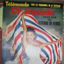 Rita Moreno - Cinemonde Magazine Cover [France] (21 August 1958)
