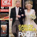 Camilla Parker Bowles and Prince Charles - 454 x 588