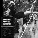 Barbara Payton Awaitin'