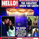 Prince William Windsor, Kate Middleton, Rochelle Wiseman, Marvin Humes - Hello! Magazine Cover [United Kingdom] (6 August 2012)