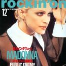 Madonna - rockin´ on Magazine Cover [Japan] (December 1992)