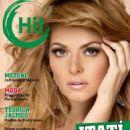 Itatí Cantoral- Hit Mexico Magazine September 2013