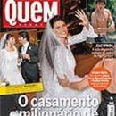 Daniella Sarahyba - Quem Magazine Cover [Brazil] (12 September 2007)
