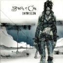 Sanguis Et Cinis Album - Th1Rte3N
