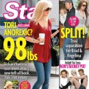 Tori Spelling - Star Magazine Cover [United States] (11 April 2009)