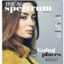 Emily Blunt - The Age Spectrum Magazine Cover [Australia] (24 September 2016)