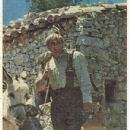 Gérard Depardieu - Film Magazine Pictorial [Poland] (15 December 1985)
