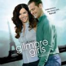 Lauren Graham and David Sutcliffe - 311 x 399