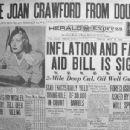 Joan Crawford and Douglas Fairbanks, Jr - 454 x 345