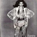 Janice Dickinson - Vogue Magazine Pictorial [United Kingdom] (December 1978)