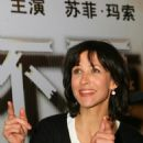 """Sophie Marceau - Press Conference For 'Don't Look Back"""", 12 March 2010"""