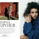Flaunt Magazine March 2017 - 454 x 297