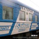 SCSI-9 Album - Transsibirski Express