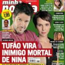 Murilo Benício and Débora Falabella - 400 x 527