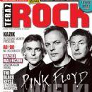 David Gilmour - Teraz Rock Magazine Cover [Poland] (December 2014)
