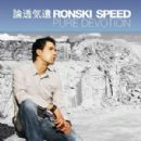 Ronski Speed Album - Pure Devotion (Digital Unmixed)