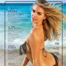 Kate Upton – Sports Illustrated 2018 Pictorial Magazine
