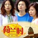 Channel 8 (Singapore) original programming