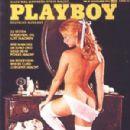 Claudia Jennings - Playboy Magazine Cover [Germany] (November 1974)