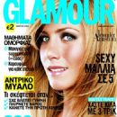 Glamour Greece March 2004