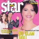 Sonam Kapoor - STAR WEEK Magazine Pictorial [India] (29 July 2011)