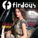 Deepika Padukone Firdous Summer Fashion