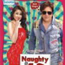 Naughty @ 40 Movie stills n posters - 400 x 568