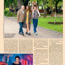 Ekaterina Guseva - 7 Dnej Magazine Pictorial [Russia] (10 October 2016) - 454 x 571