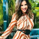 Gaby Espino - People en Espanol Magazine Pictorial [United States] (June 2018) - 454 x 606