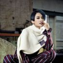Rainie Yang - Vogue Magazine Pictorial [Taiwan] (May 2015) - 454 x 681