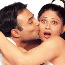Uday Chopra and Shamita Shetty