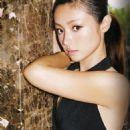 Kyôko Fukada - 454 x 723
