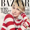 Robin Wright - Harper's Bazaar Magazine Cover [United Kingdom] (April 2016)