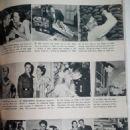 Glenn Ford - Movie Life Magazine Pictorial [United States] (November 1955) - 454 x 644
