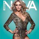 Fernanda Lima - Cosmopolitan Magazine Pictorial [Brazil] (May 2014) - 454 x 545