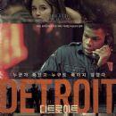 Detroit (2017) - 454 x 649