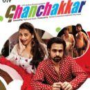 Ghanchakkar new 2013 posters featuring Emraan Hashmi And Vidya Balan - 400 x 533